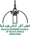 Department of Tariqa
